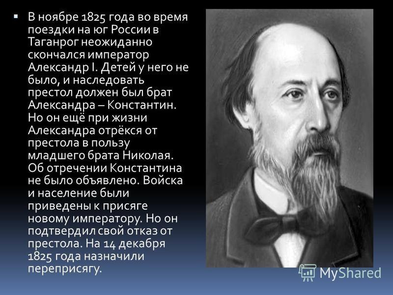 Работу выполнила: Круглова Оксана 7 «А» класс.