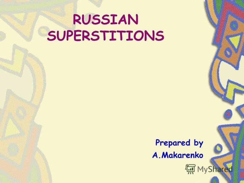 Prepared by A.Makarenko RUSSIAN SUPERSTITIONS
