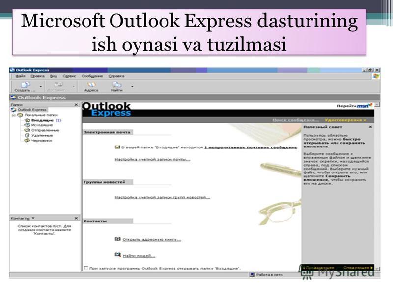 Microsoft Outlook Express dasturining ish oynasi va tuzilmasi