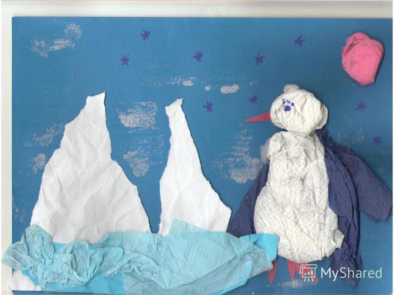 Антарктида «Пингвины на льдине» (образец)