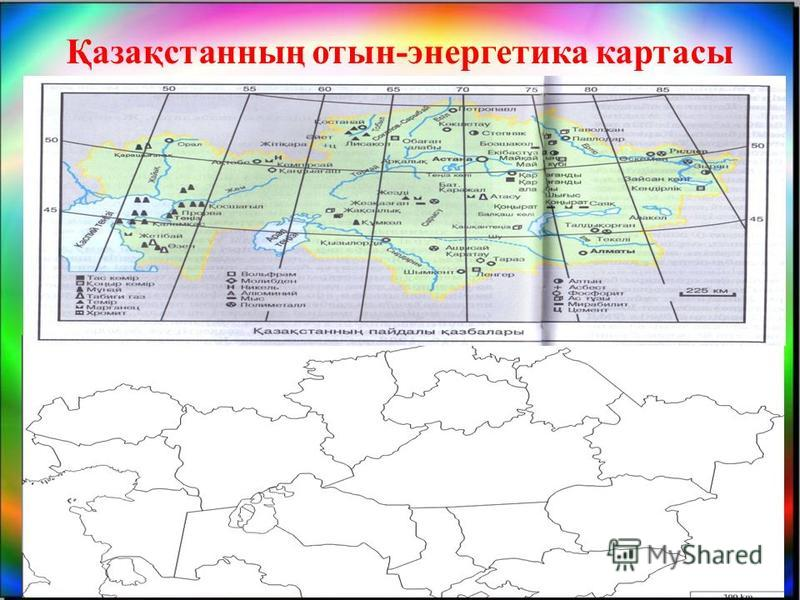 Қазақстанның отын-энергетика картасы