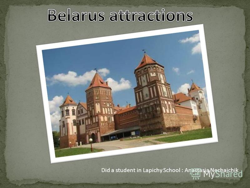 Did a student in Lapichy School : Anastasia Nechaichik