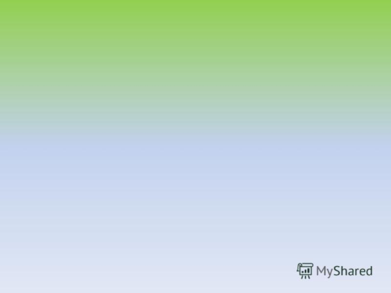 Виды транспортных средств МАУ ДО «ДЮСТШ» педагог дополнительного образования детей Цыганова Т. М.,