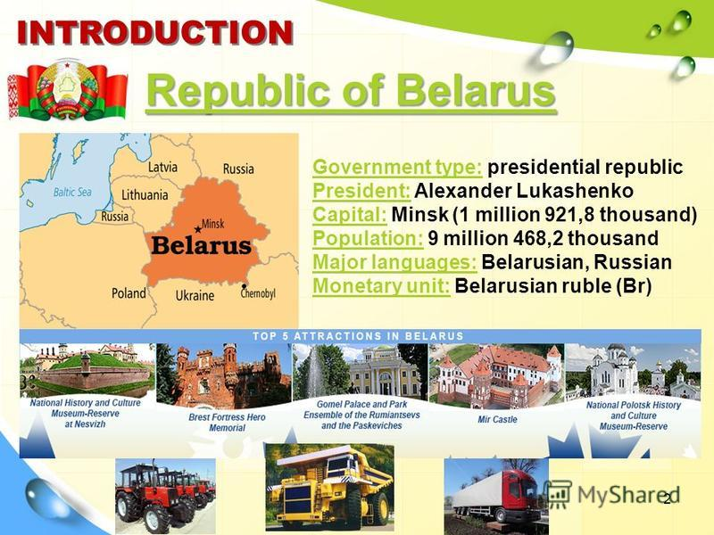 Republic of Belarus Republic of Belarus Republic of Belarus Republic of Belarus Government type: presidential republic President: Alexander Lukashenko Capital: Minsk (1 million 921,8 thousand) Population: 9 million 468,2 thousand Major languages: Bel