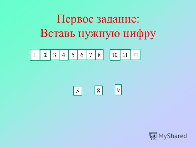 Составитель: Гильмиярова А.А. Воспитатель подготовительной группы 1 МБДОУ 546 «Семицветик»