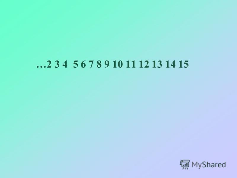 1 2.. 4 5 6 7 8 9 10 11 12 13 14 15 6 7 3