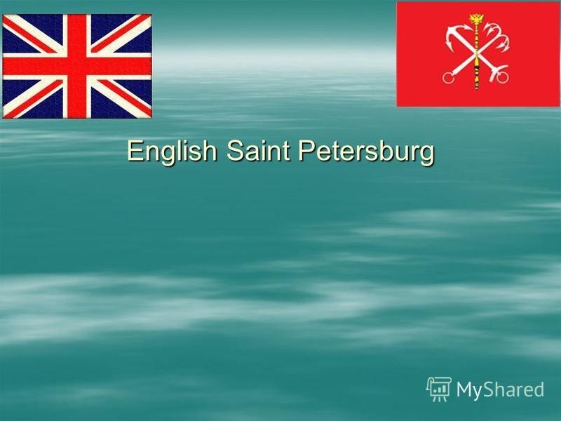 English Saint Petersburg