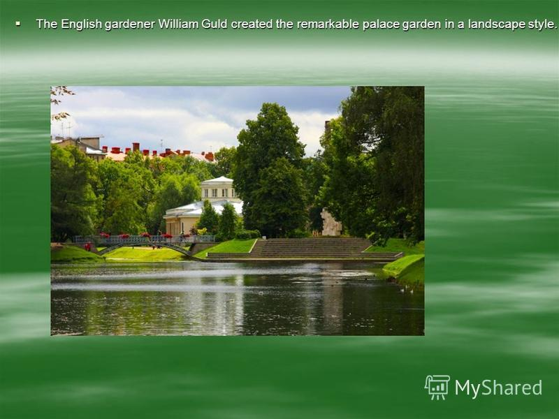 The English gardener William Guld created the remarkable palace garden in a landscape style. The English gardener William Guld created the remarkable palace garden in a landscape style.
