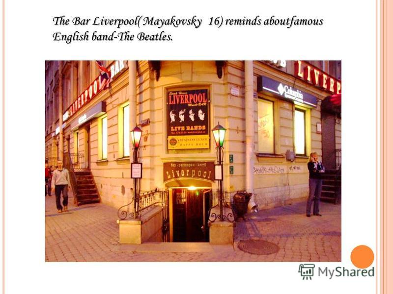 The Bar Liverpool( Mayakovsky 16) reminds aboutfamous English band-The Beatles.