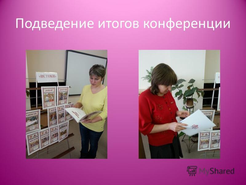 Мультимедийная презентация «Духовно-нравственное воспитание дошкольников»
