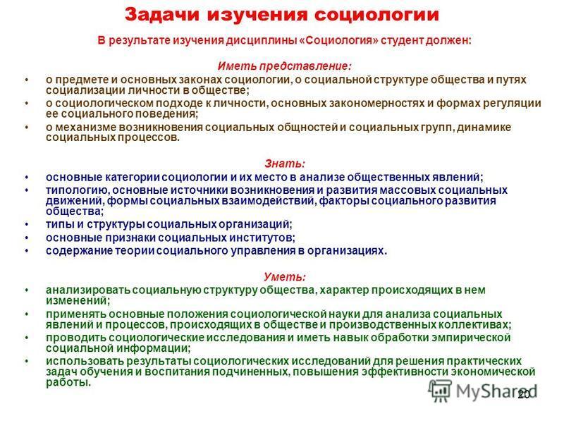 Сорокин, па издательство: м:астрель, 2008 г 784 обложка: твердая язык: русский на складе, но можно