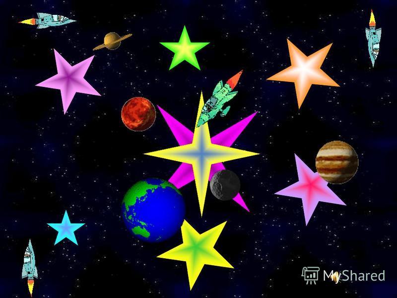Жердің ғарыштан көрінісі. Күн. Жер. Оқулықпен жұмыс: Жұлдыз тобы – 3 бөлім. Күн тобы – 2 бөлім. Жер тобы – 1 бөлім. Ай тобы – 4 бөлім.