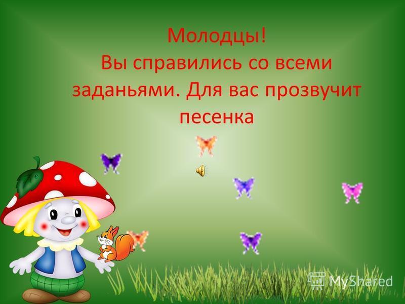 Ее всегда в лесу найдешь Пойдем гулять и встретим: Стоит колючая, как еж, Зимою в платье летнем