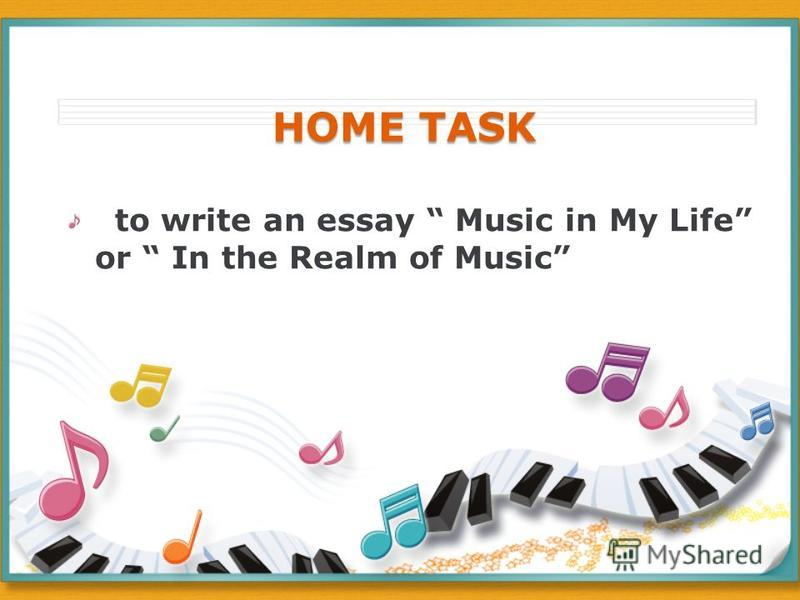 essay about music in my life