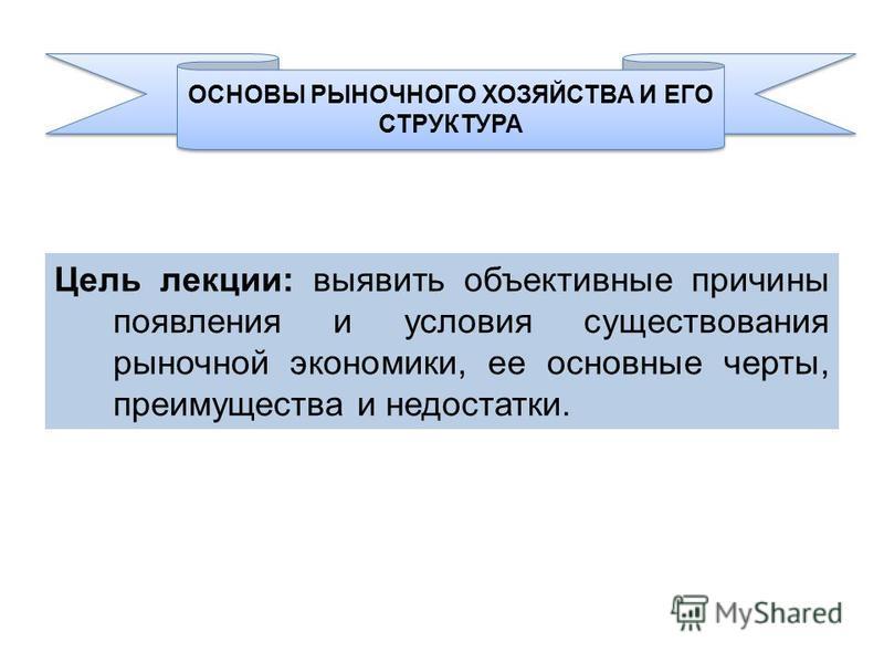 Хозяйство Н П Кирсанова