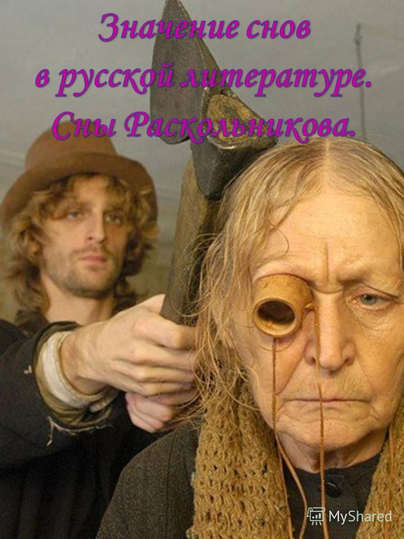 презентация.н.с.лесков. человек на часах.
