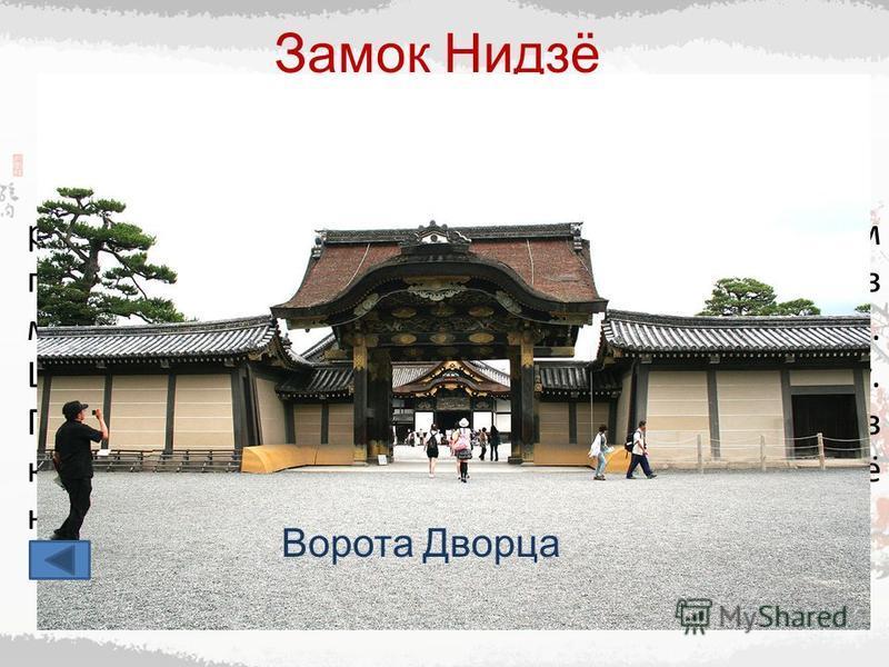 Исторические села Сиракава-го и Гокаяма Исторические поселения Сиракава-го и Гокаяма находятся на острове Хонсю. Уникальные маленькие домики с высокими остроконечными А-образными крышами, крытыми соломой, построены в особом архитектурном стиле, назыв