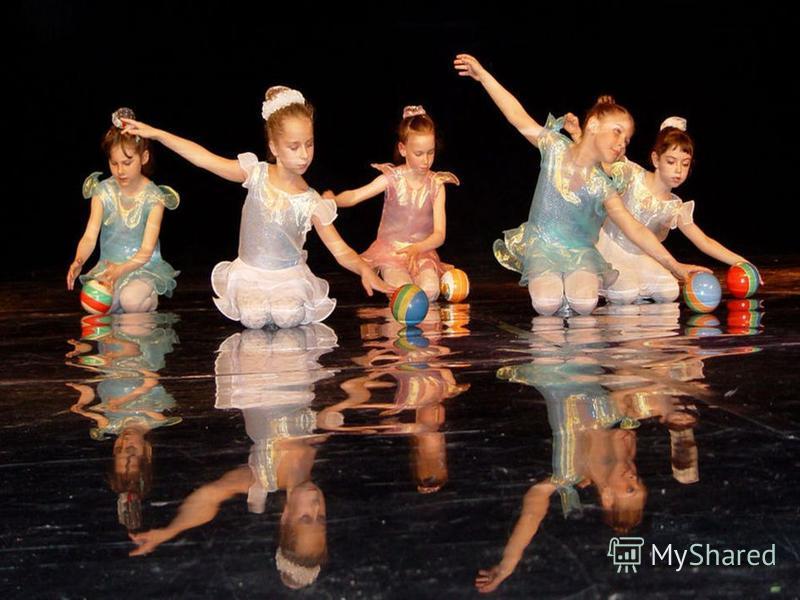 а бывает так, что ноги сами пускаются в пляс, хочется прыгать, бегать, танцевать и смеяться.