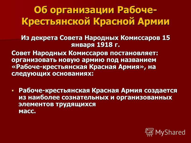 Дню Защитника Отечества посвящается