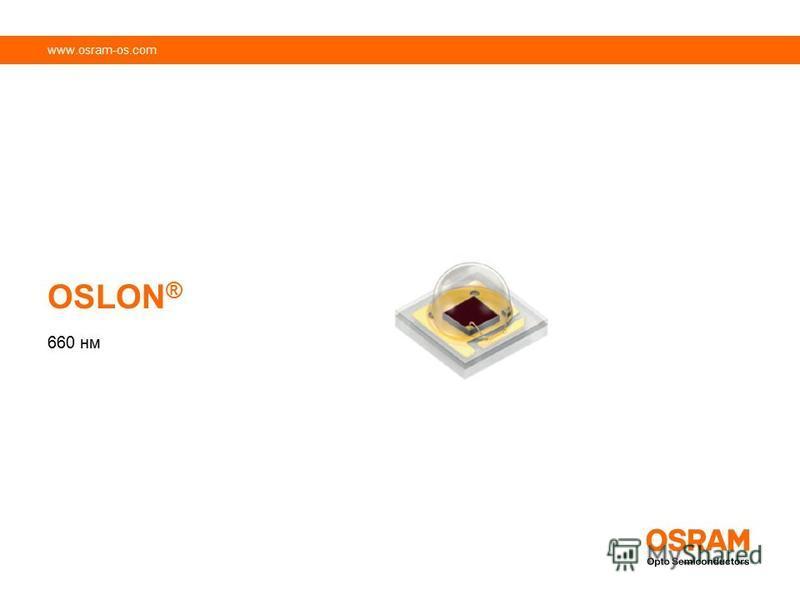 www.osram-os.com OSLON ® 660 нм