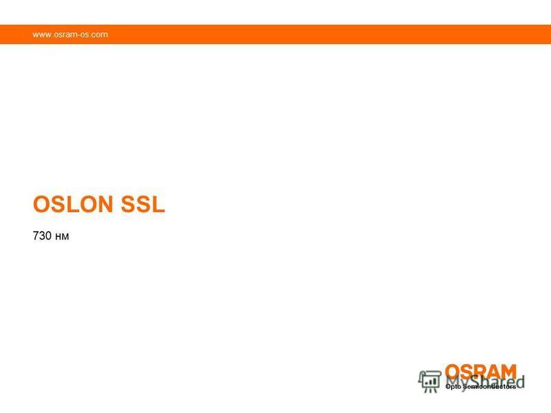 www.osram-os.com OSLON SSL 730 нм