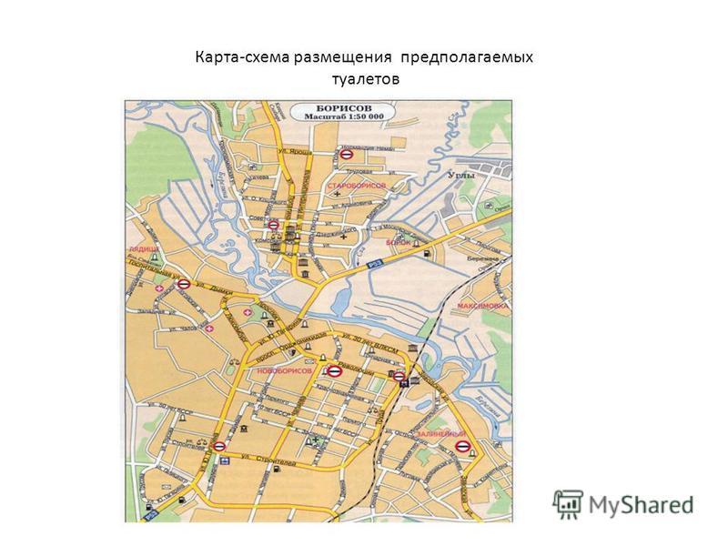 Карта-схема размещения предполагаемых туалетов