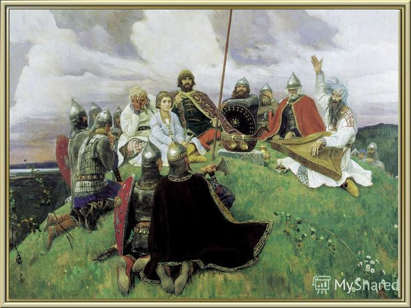 ВВЕДЕНИЕ 2012 год – год российской истории.