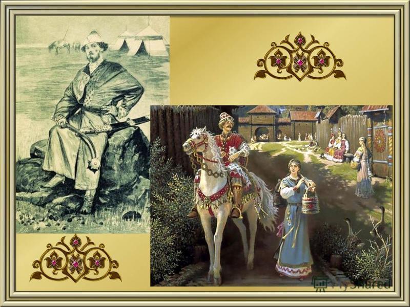 Алеша Попович Сын ростовского попа Леонтия. Он как младший брат входит в богатырскую троицу вместе с Ильёй Муромцем и Добрыней Никитичем.