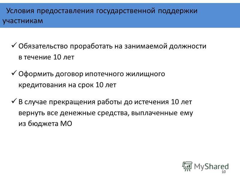 Работа в больнице без опыта в москве санитаркой