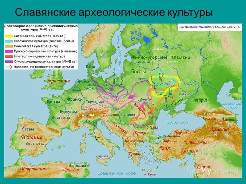 Славянские археологические культуры