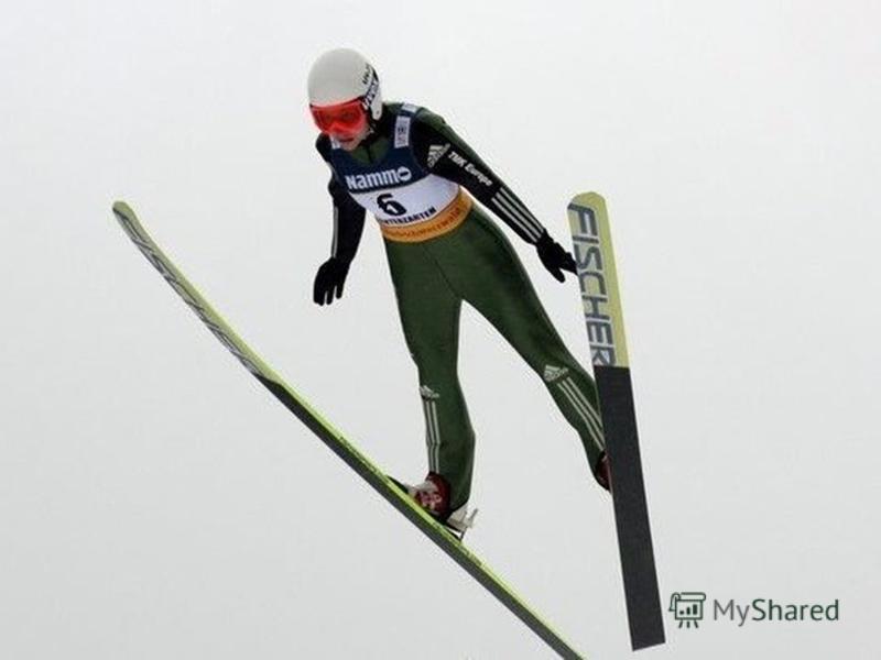 ПРЫЖКИ С ТРАМПЛИНА Прыжки с трамплина – это вид спорта, который включает в себя прыжки на горных лыжах со специально оборудованных для этого трамплинов. Они являются вполне самостоятельным видом спорта, а также могут входить в соревновательную програ