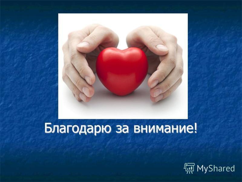 Грейпфрут артериальное давление