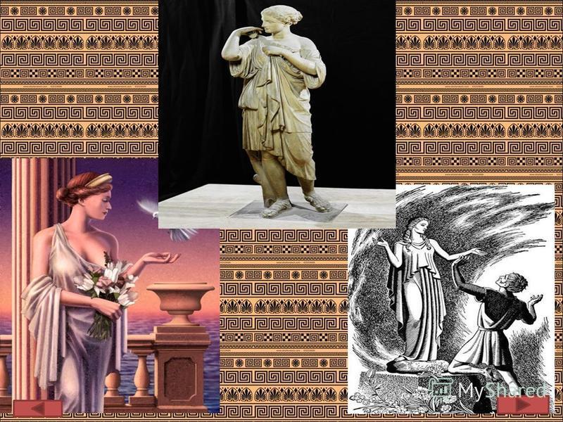 Афродита дарит счастье тому, кто верно служит ей. Так дала она счастье и Пигмалиону, великому кипрскому художнику. Пигмалион ненавидел женщин и жил уединенно, избегая брака. Однажды сделал он из блестящей белой слоновой кости статую девушки необычайн