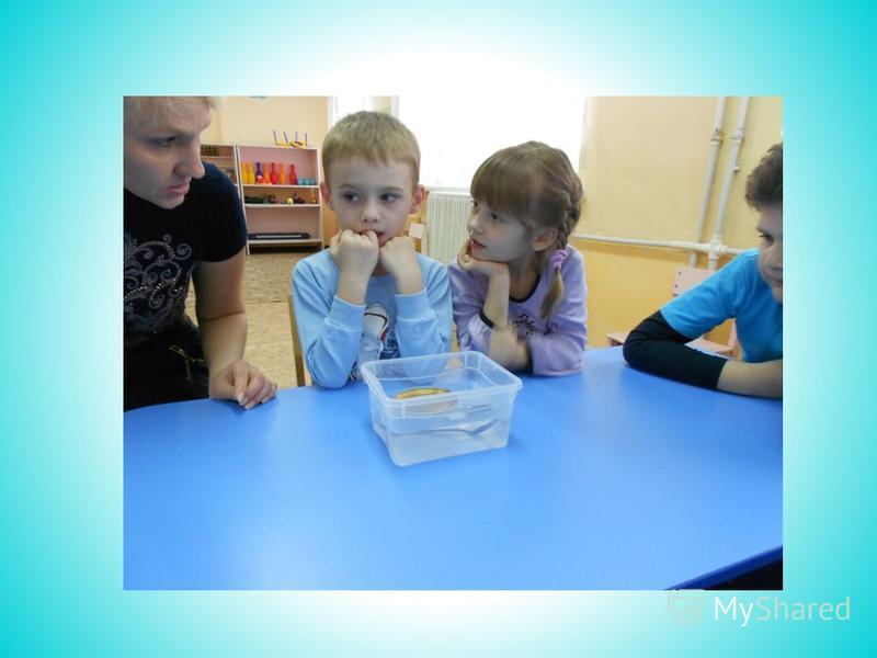 Компоненты проблемной ситуации: неизвестное, т.е. усваиваемое ребенком новое знание или способ деятельности; познавательная деятельность; творческие возможности и достигнутый ребенком уровень знаний