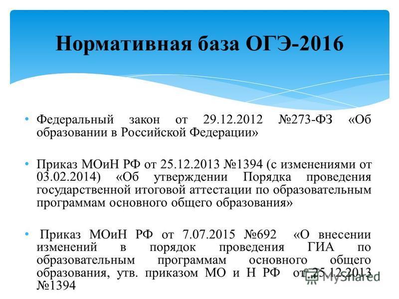 Закон о выездной визе из рф россиян вынесен на рассмотрение
