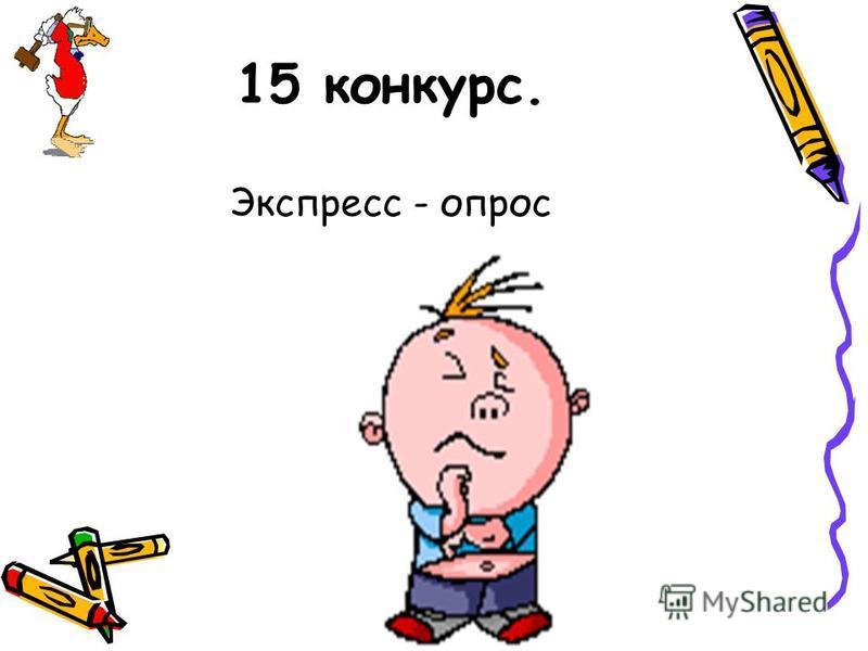 14 конкурс. Домашнее задание Выпуск книжек-малышек
