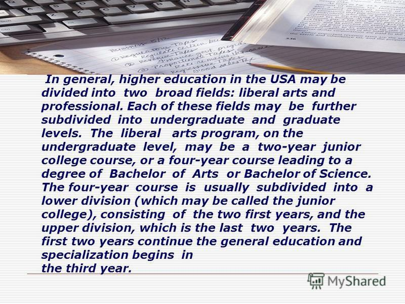 education difference in the us and The question on how are k-12 schools different in russia (compared to the us) can best be answered by looking at how they are basically structured and identifying their most distinct features the policies on education of both countries as well as the education system control mechanisms in place.