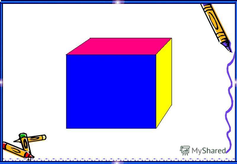 Кубик ла қ тыру Батырдың аты-жөні Б ұ л кім? Аты –ж ө ні?