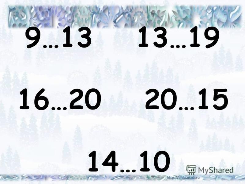 9…13 13…19 16…20 20…15 14…10