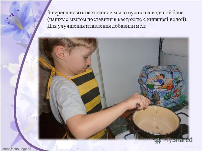 3. переплавлять настоянное мыло нужно на водяной бане (чашку с мылом поставили в кастрюлю с кипящей водой). Для улучшения плавления добавили мед: