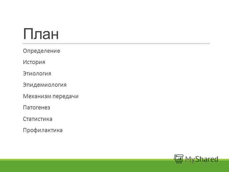 Скачать бесплатно курсовую работу по казахстану