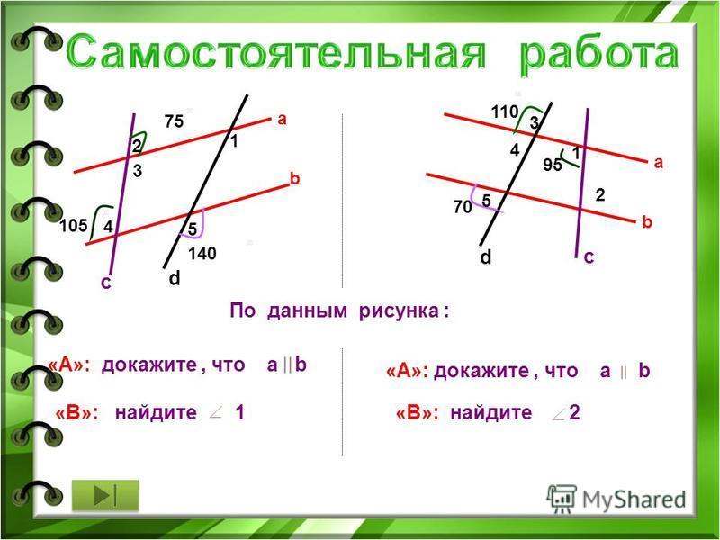 Пересечёт ли прямая а прямую DЕ? Ответ поясните.