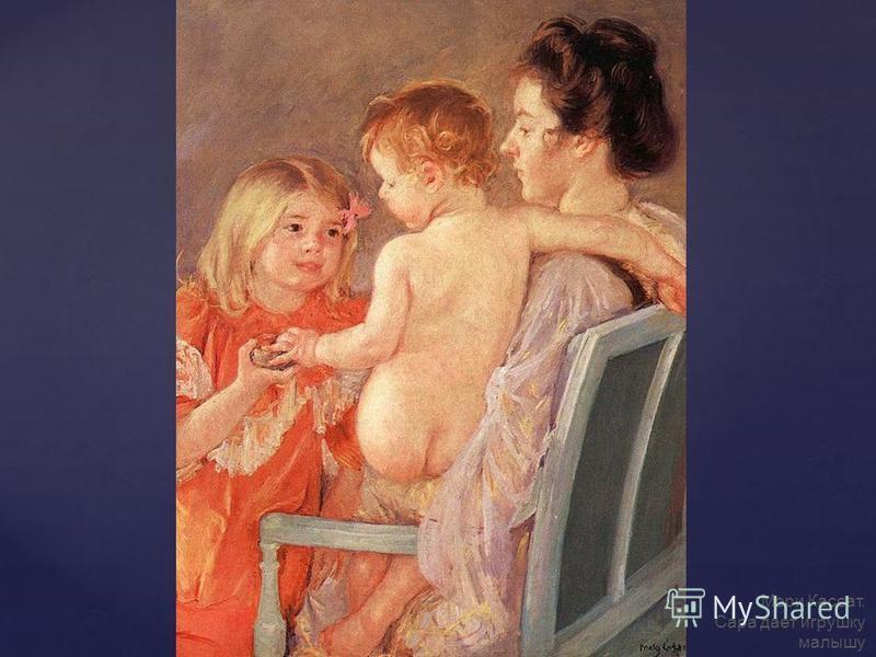 Карл Брюллов. Портрет великой княгини Елены Павловны с дочерью Марией