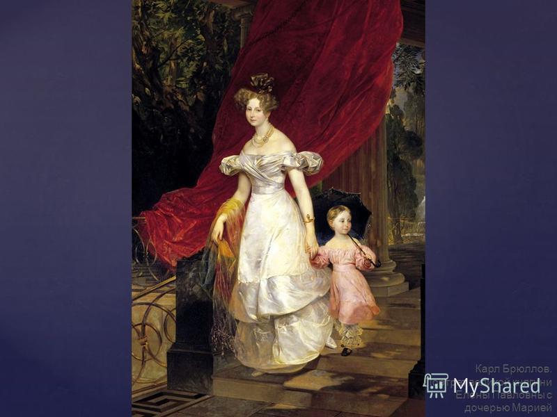 Адольф Вильям Бугро. Материнское счастье