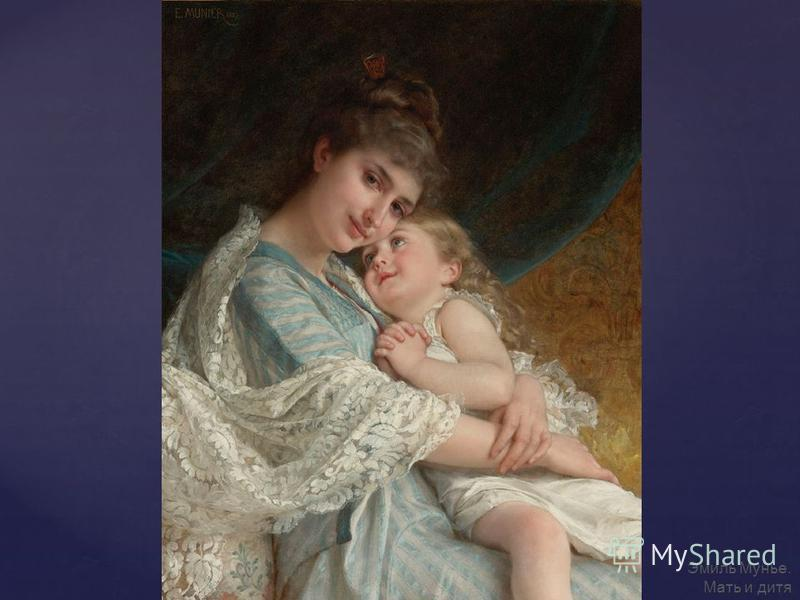 Мэри Кассат. Урок вязания крючком