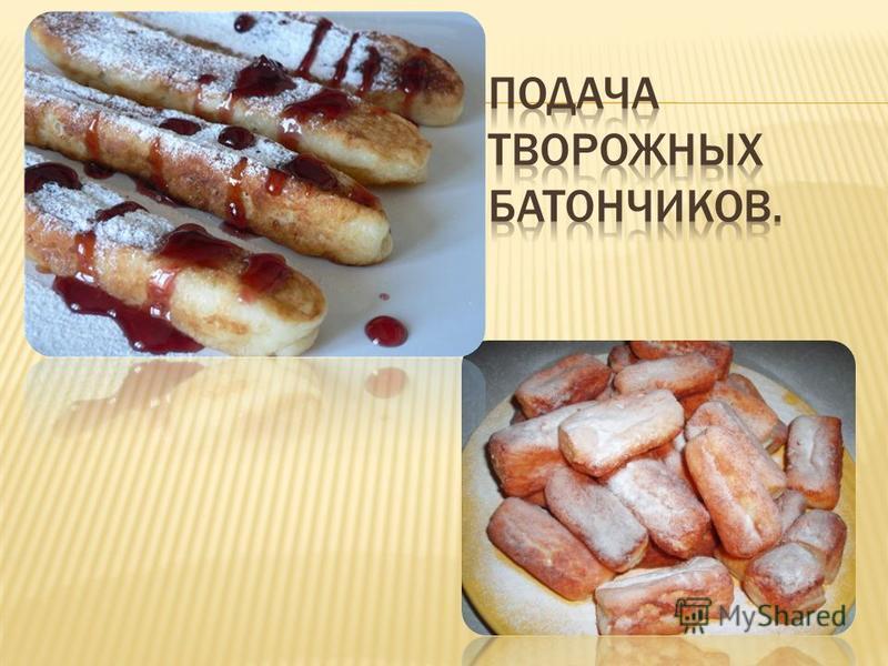 Что можно вкусное приготовить из кабачка на зиму