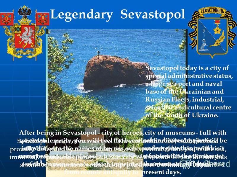 Sevastopol - in the transfer from the Greek indicates