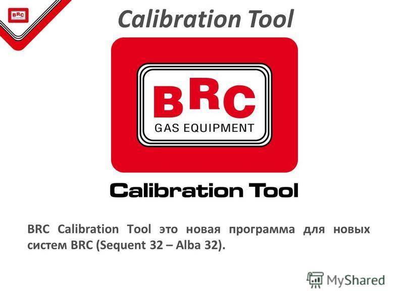 Calibration Tool BRC Calibration Tool это новая программа для новых систем BRC (Sequent 32 – Alba 32).