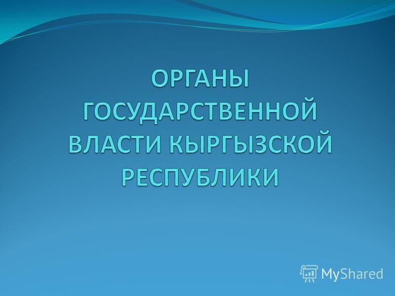 Общее Руководство Таможенным Делом В Российской Федерации Осуществляют - фото 7