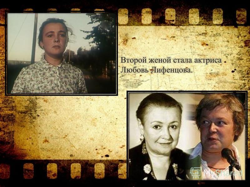 На съёмках Олег познакомился с первой женой Марианной Бебутовой, которая исполнила главную женскую роль - Джемму.